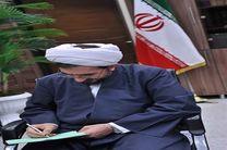 دستور ویژه رئیس شورای قضایی خراسان رضوی در خصوص حقوقهای نجومی