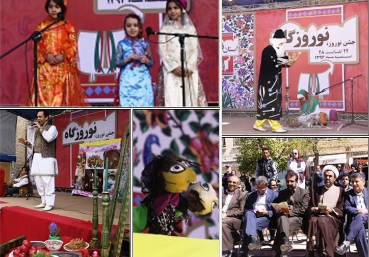 برگزاری جشن نوروزگان در ممسنی