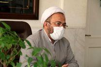 تحقق شعار سال 1400 در اولویت برنامههای اوقاف اصفهان است