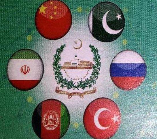 دومین کنفرانس روسای مجالس شش کشور برگزار می شود