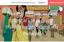 فعالیت بهداشتی دانشگاه علوم پزشکی گیلان ثبت جهانی شد