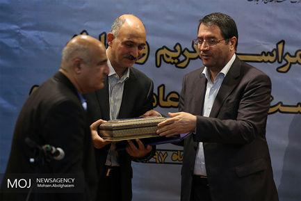تکریم+و+معارفه+رییس+سازمان+ایمیدرو (1)