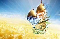 جشن اعیاد شعبانیه در حرم امامزاده سید علی(ع) برگزار میشود/ بهرهبرداری از شبستان قمر بنی هاشم در سالروز میلاد حضرت عباس(ع)