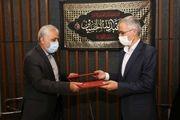 شرکت ذوبآهن اصفهان و دانشگاه صنعتی مالک اشتر تفاهمنامه همکاری امضا کردند