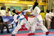 تبریک بانک پاسارگاد به تیم ملی کاراته بانوان ایران