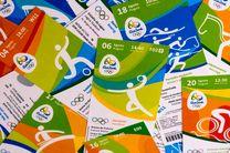 نرخ بلیط جشن افتتاحیه بازیهای المپیک