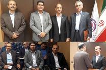 برگزاری مراسم تودیع و معارفه مدیر شعب بانک ایران زمین در استانهای البرز، قزوین و زنجان