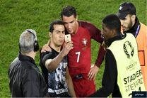 پرتغال به خاطر رونالدو جریمه شد