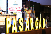 برگزاری مجمع عمومی عادی سالیانه بانکپاسارگاد به زمان دیگری موکول شد
