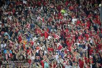 25 هزار نفر در ورزشگاه آزادی/ سکوهای خالی نمای آزادی را خراب کرد
