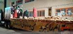 اجرای نمایش خیابانی ملت امام حسین (ع) در اصفهان