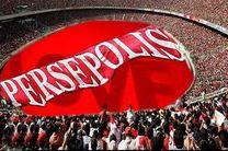 بیش از نیمی از استادیوم در تسخیر هواداران پرسپولیس قرار گرفت
