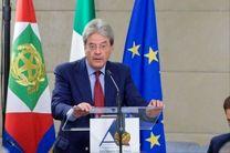 ایتالیا از احتمال بازگشت اعدام در ترکیه ابراز نگرانی کرد