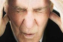 علایم اصلی بیماری آلزایمر