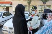 دستگیری سارق مسلح توسط پلیس آگاهی کرمانشاه