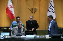 صحن علنی مجلس شورای اسلامی - ۴ آذر ۱۳۹۸