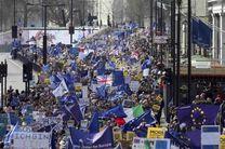 تظاهرات هزاران نفر در لندن در اعتراض به خروج از اتحادیه اروپا