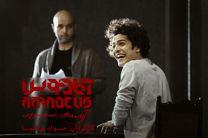 نمایش آمادئوس در تالار حافظ به روی صحنه می رود