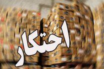کشف انبار روغن و فیلتر هوای خودروی احتکار شده در اصفهان
