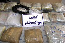 کشف 130 کیلوگرم مواد مخدر در اسلامشهر