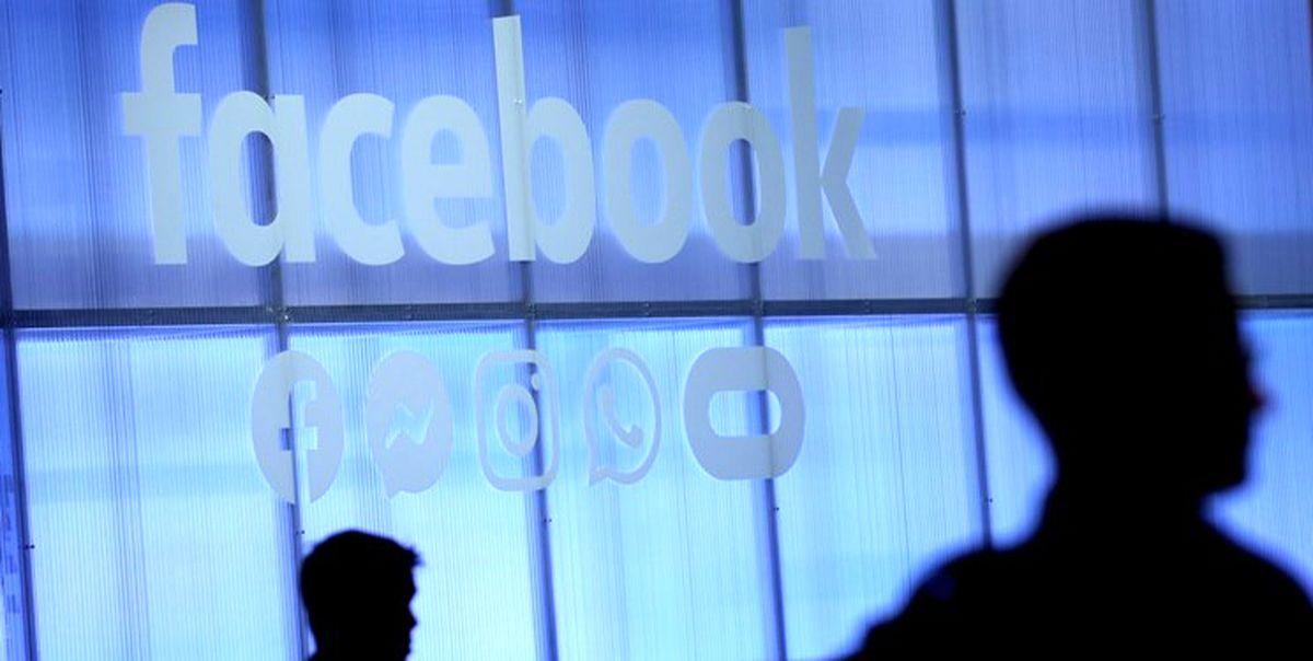توقف انتشار اخبار در فیس بوک توسط شبکه خبری «سی ان ان»