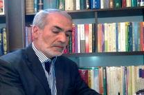 پیام رئیس خانه احزاب بهمناسبت روز جمهوری اسلامی