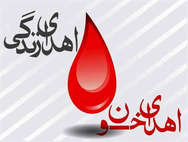 بیش از یک هزار نفر به پایگاه های انتقال خون استان گیلان مراجعه کردند