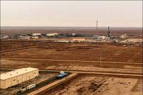 معرفی غول جدید نفتی ایران
