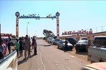 قطر طرح نام این کشور در درگیریهای لیبی را محکوم کرد