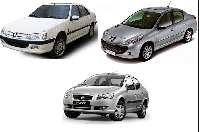 قیمت خودروهای داخلی 27 آذر 97 / قیمت پراید اعلام شد