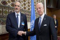 نشست هیأت سوریه با دی میستورا در ژنو به پایان رسید