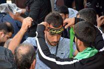 عراق آماده برپایی مراسم باشکوه پیادهروی اربعین شد