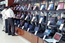 واکنش رئیس اتحادیه آهن فروشان به اتهام قاچاق کامپیوتر: هیچ گزارشی ازقاچاق نداریم