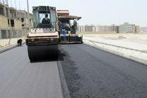پایان عملیات آسفالت 32 هزار متر مربع از خیابان های شهرک پیامبر اعظم
