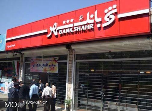 تیم والیبال بانک شهر به مرحله حذفی مسابقات والیبال بسیج شهرداری تهران راه یافت