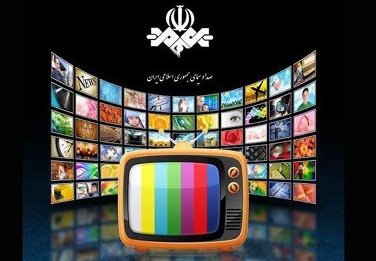 جدول پخش فیلم های سینمایی آخر هفته تلویزیون اعلام شد