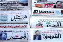 بازتاب قطع روابط چند کشورعربی با قطر در رسانه های الجزایر