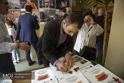 نمایشگاه عکس ارمنستان