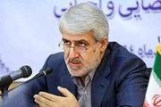 افزایش ۱۸ درصدی پروندههای ورودی به دادگستری تهران در ۴ ماهه ابتدایی