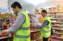 آغاز طرح نوروزی تشدید بازرسی اصناف در اصفهان