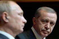 اردوغان در منبج گرفتار دام روسیه شد