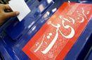 تایید صحت انتخابات مجلس در۳۷ حوزه انتخابیه دیگر+اسامی