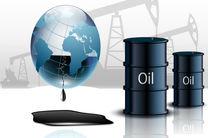 سقوط قیمت جهانی نفت امروز ۲۶ اسفند ۹۸