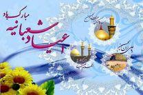 برگزاری مراسم  اعیاد شعبانیه در بیش از ۳۰ بقعه متبرکه کاشان
