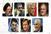 برنامههای صداوسیما در پنجمین روز از تبلیغات کاندیداهای انتخابات اعلام شد