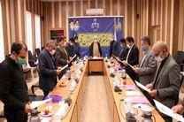 مراسم تحلیف اعضای کانون کارشناسان رسمی دادگستری استان قم
