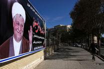 """رأی نهایی شورای شهر به تغییر نام بزرگراه نیایش به """"آیت الله هاشمی رفسنجانی"""""""
