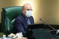 باید مجلس به صورت منظم سند همکاری بین ایران وچین را رصد و پیگیری کند
