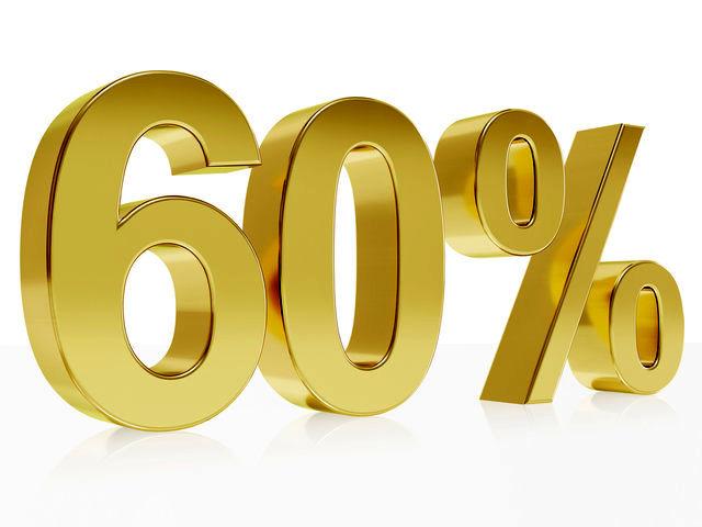 افزایش سقف حقوق مدیران مناطق خاص تا 60 درصد