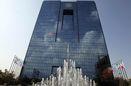 افزایش ۸۲.۳ درصدی تسهیلات پرداختی بانک ها به بخش های اقتصادی